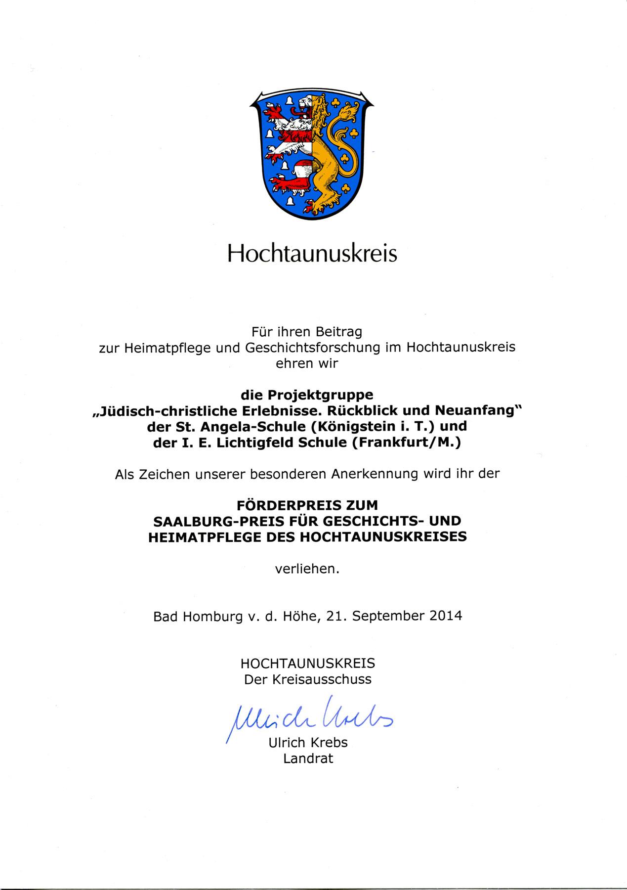 Auszeichnung: Saalburgpreis