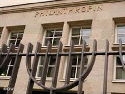 I. E. Lichtigfeld-Schule im Philantropin, Frankfurt/Main