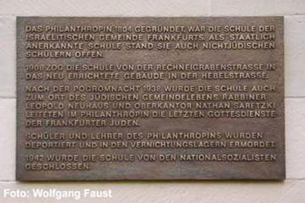 Gedenktafel im Philanthropin in Frankfurt am Main