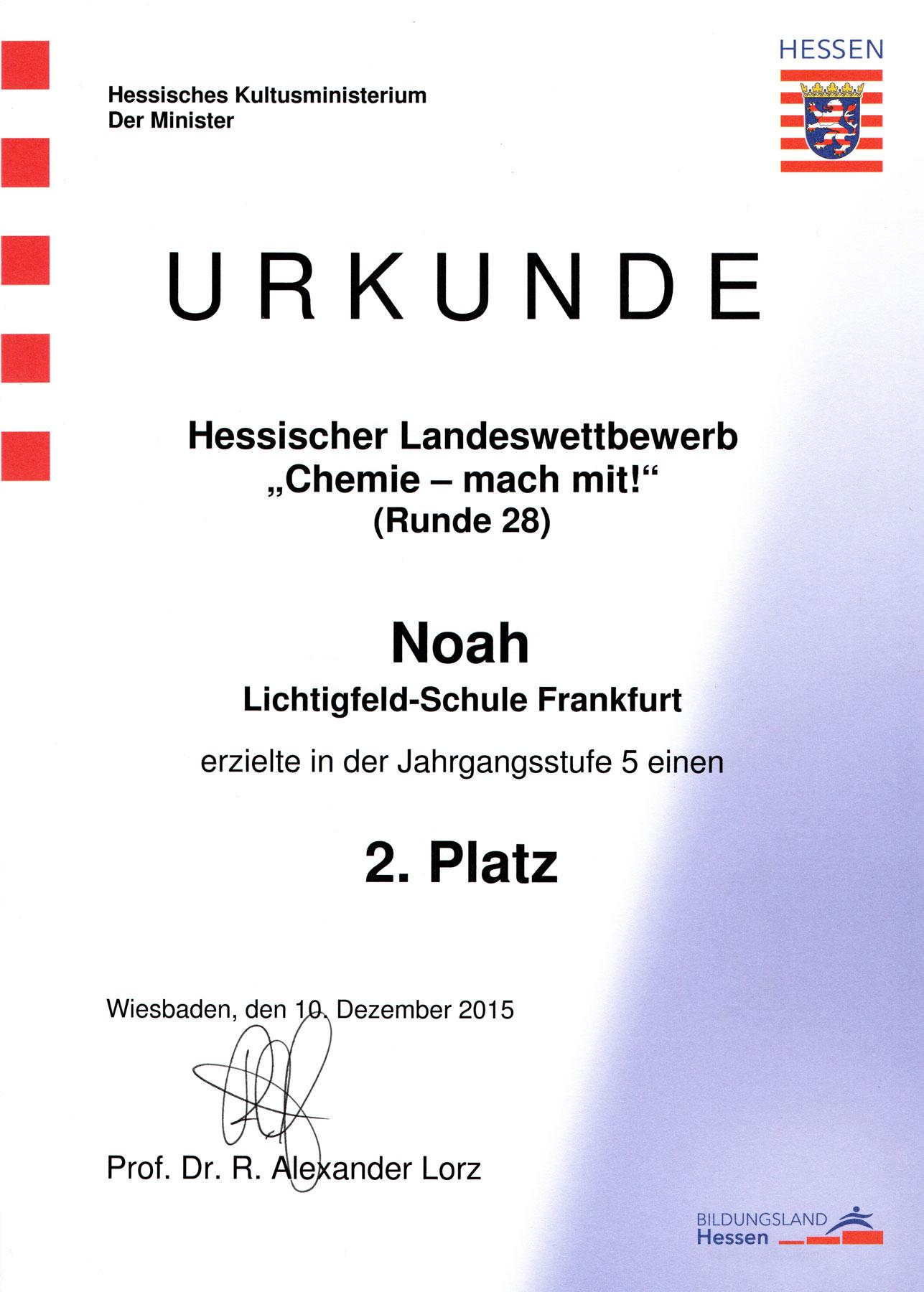 """Auszeichnung: 2. Platz im Hessischen Landeswettbewerb """"Chemie- Mach mit!"""""""